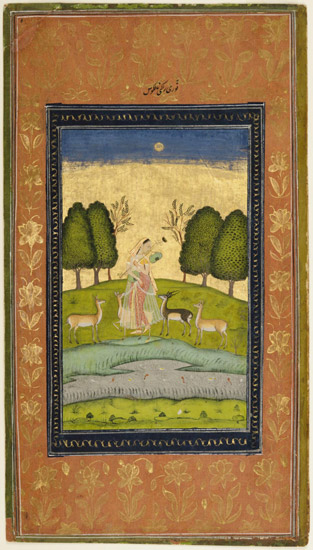 A Lonely Woman among Deer (Todi Ragini)
